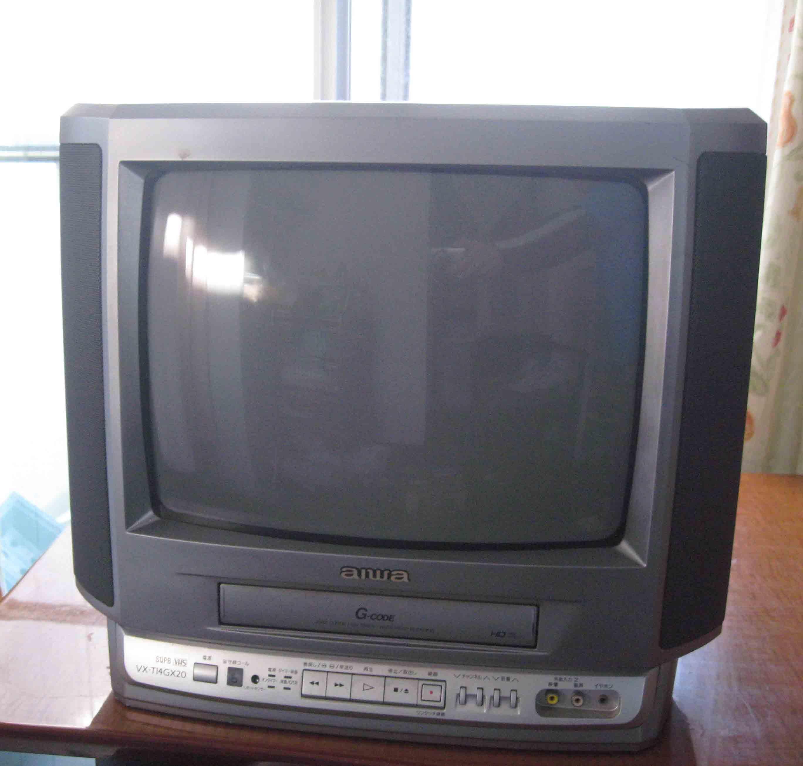 tv and radio service manual 2011 rh tvservicesanual blogspot com aiwa tv a219 manual aiwa smart tv manual