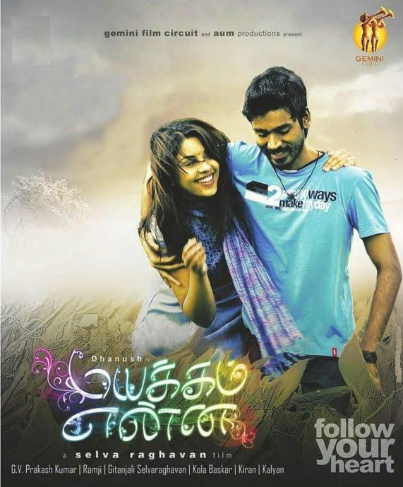 Polimer tv mayakkam enna serial theme music free download.