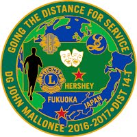 2016-2017 DG Theme - Going the Distance for Service
