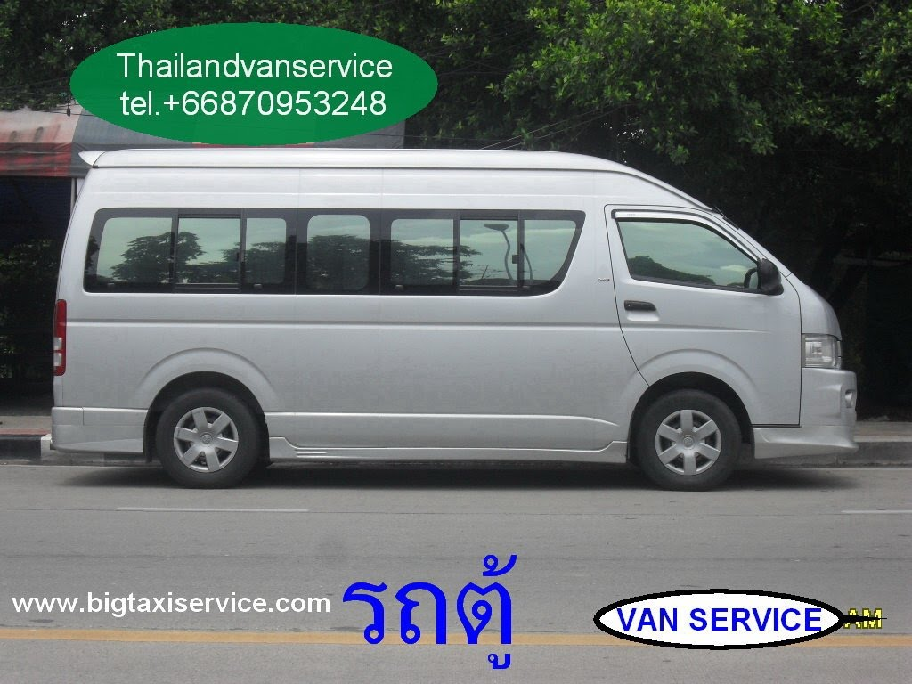 VAN RENTAL IN BANGKOK WITH DESCARGAR DRIVER