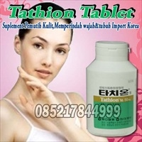 Tathion Tablet (Suplement Pemutih Korea)