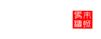 Penang Asian Cuisine