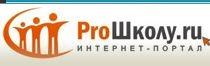 http://www.proshkolu.ru/user/annakost89/folder/