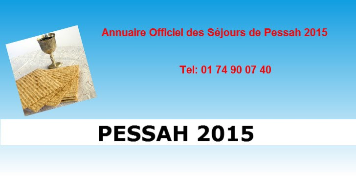 PESSAH 2015 CANNES PASSOVER 2015