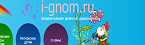 http://www.i-gnom.ru/games/view_game_cat.php