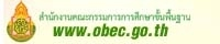 http://www.obec.go.th/index.php