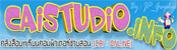 http://caistudio.info/