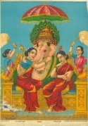 Ganesh Shivaswamy Raja Ravi Varma print Ganapathi with Siddhi and Riddhi