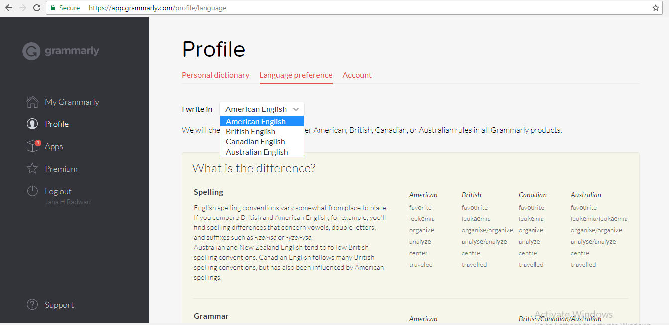 Grammarly Language & Profile Settings