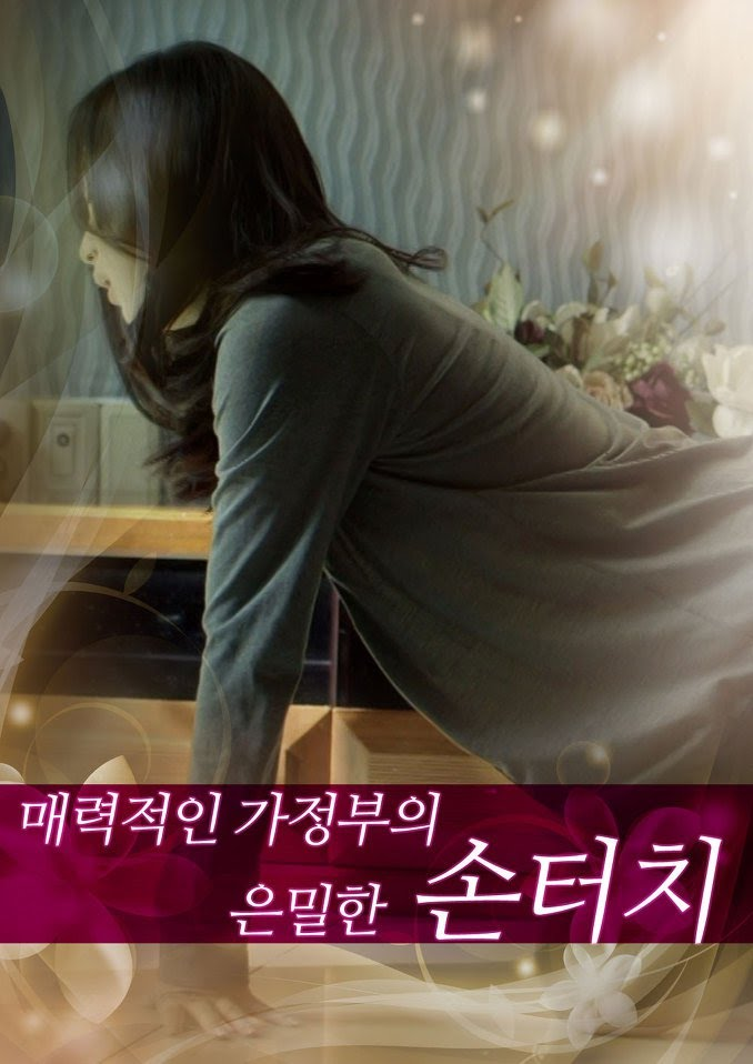 Secret touch of charming housekeeper 2013 reviewphim.