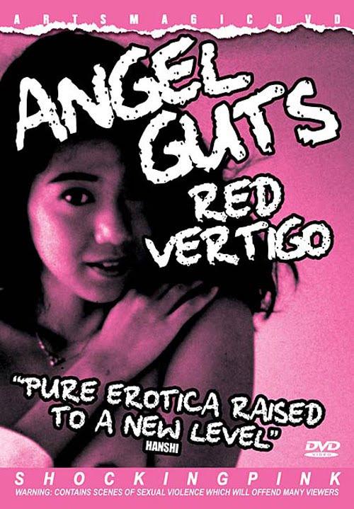 [Hành động] Angel Guts 5: Red Vertigo 1988 NTSC DVD9 ~ Nỗi Niềm Thiên Thần | Mayako Katsuragi, Naoto...