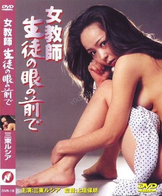 Female Teacher In Front of the Students 1982 DVDrip XviD ~ Cô giáo mới