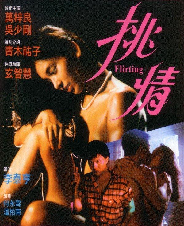 Tâm lý|Tình cảm] Flirting 1988 DVDrip XviD ~ Mật Ngọt Chết Ruồi