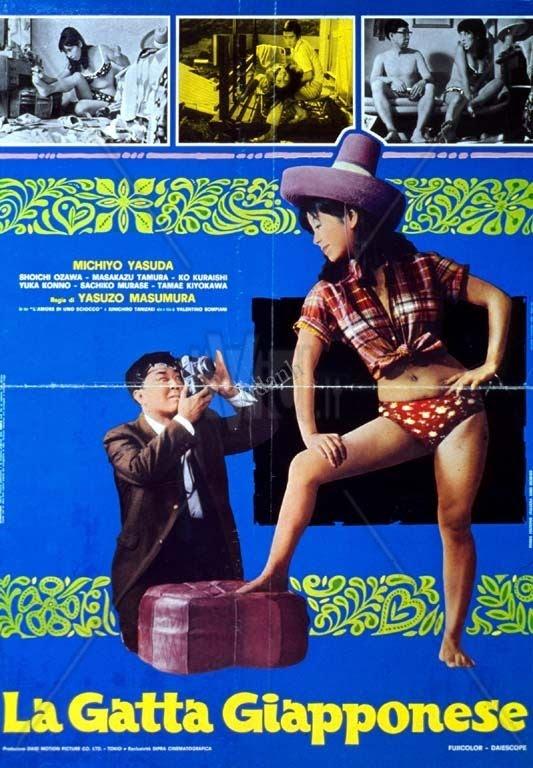 Love for an Idiot 1967 DVDrip XviD ~ Tình Gã Khờ