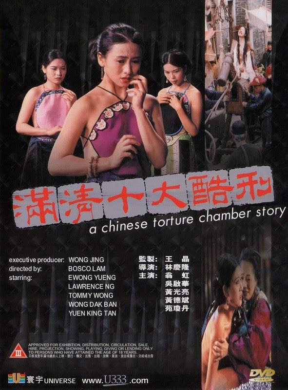 [Tâm lý] A Chinese Torture Chamber Story 1994 NTSC DVD9 ~ Mãn Thanh thập đại khốc hình