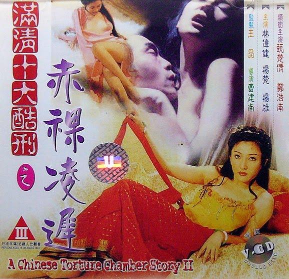 [Tâm lý] A Chinese Torture Chamber Story 2 1998 NTSC DVD5 ~ Mãn Thanh thập đại khốc hình 2