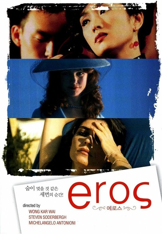 [Tâm lý] Eros 2004 PAL DVD5 ~ Thần Tình Ái | Củng Lợi, Robert Downey Jr.
