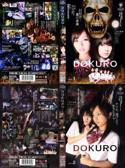 Dokuro I, II 2010 DVDrip XviD ~ Quỷ nhập tràng đi học