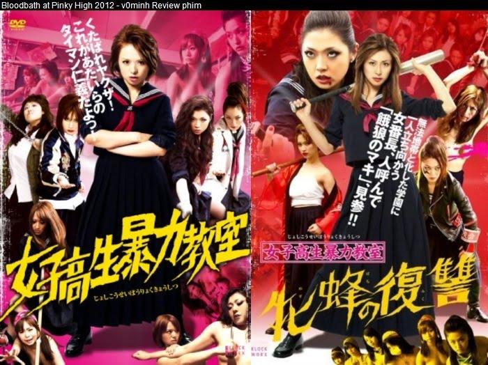 Bloodbath at Pinky High 2012 DVDRip x264 AC3-WahDee ~ Trường học bá đạo