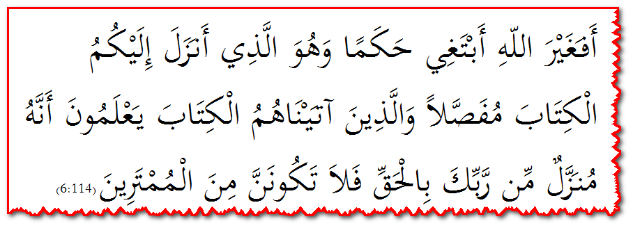 C:\SoftArchive\Quran6_114.png