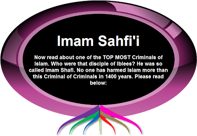 ImamShafi.png?height=275&width=400