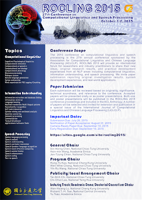 Linguistic research paper