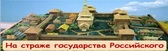 http://kolivanskajbiblioteka.blogspot.ru/