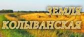 http://www.klvrn.ru/