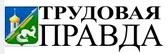 http://trudpravda.ru/