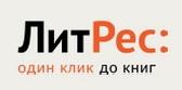 http://www.litres.ru/