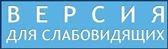 http://finevision.ru/?hostname=sites.google.com&path=/site/rpkolyvanbiblioteka/