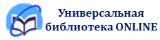 https://sites.google.com/site/rpkolyvanbiblioteka/home/2018-08-29_090611.png