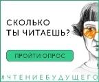 https://ru.surveymonkey.com/r/6SFRLC5