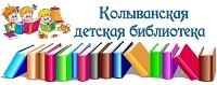 http://skala2011.blogspot.ru/