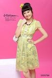 T-V210079 Yellow Green (S)