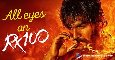 rx100 full movie hd hindi dubbed download