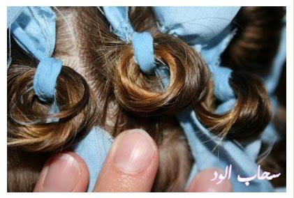 تعلمي كيفية عمل اروع التسريحات لطفلتك بالخطوات المصورة rag-curls11.jpg