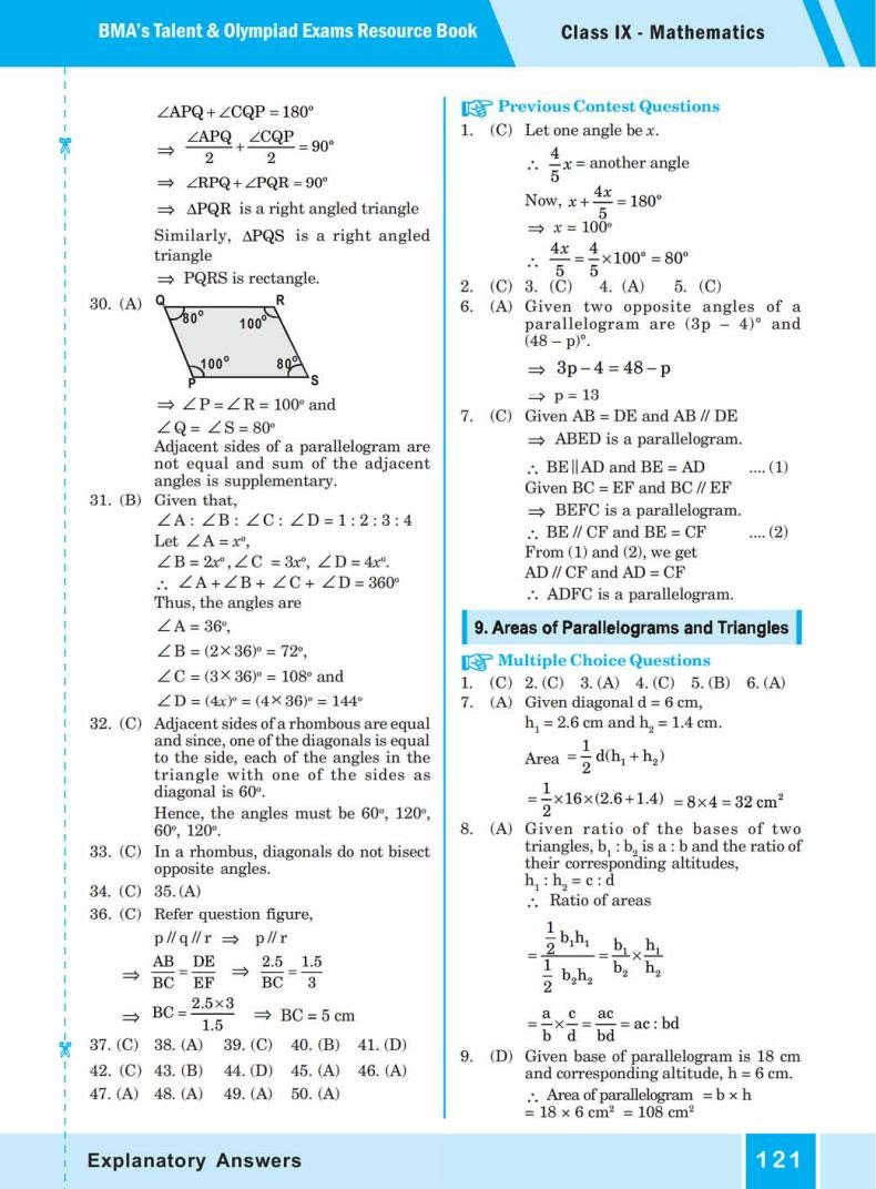 QUIZ Quadrilaterals (BMA'S TALENT & OLYMPIAD EXAMS) 8