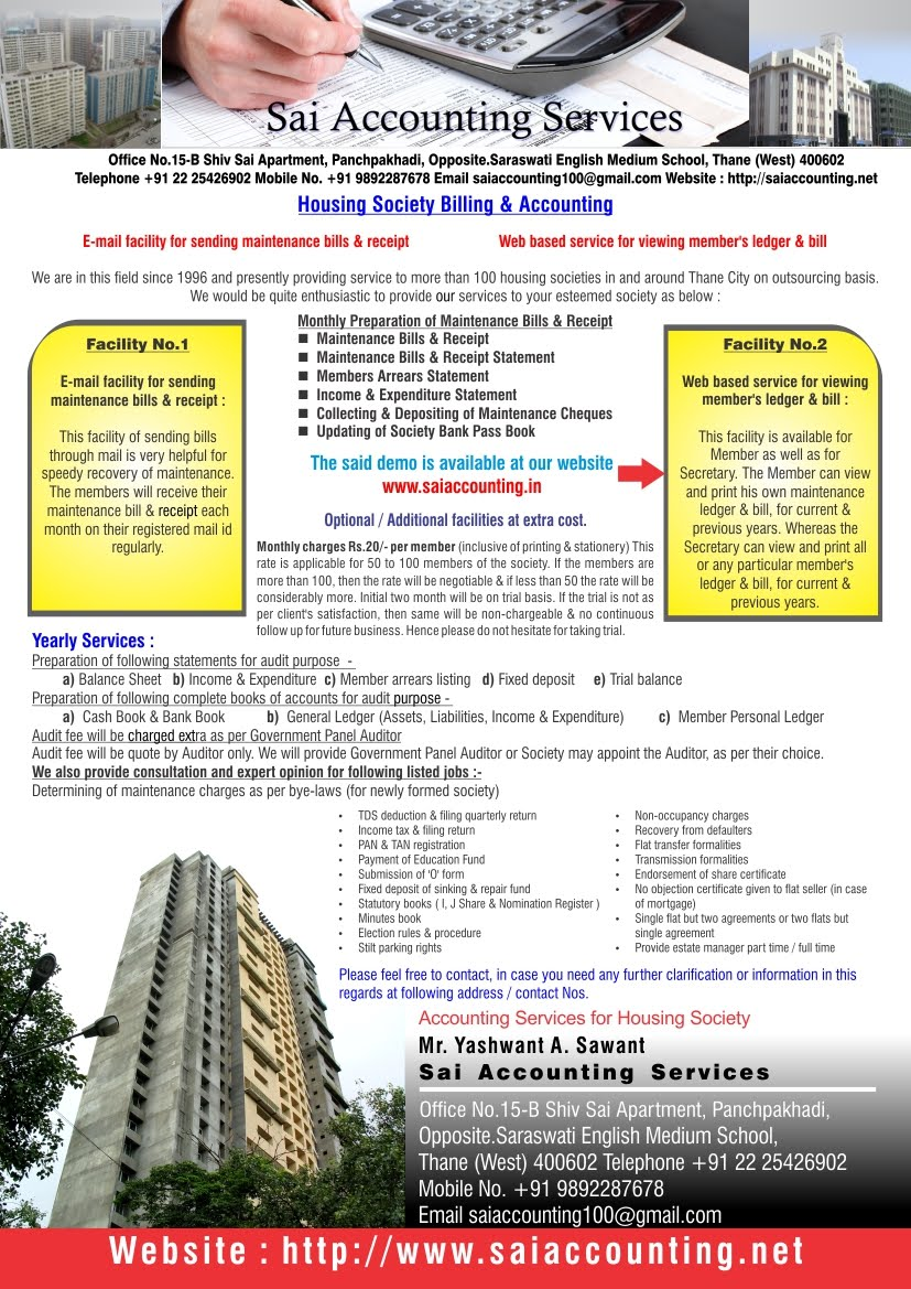 Accounting Services for Housing Society