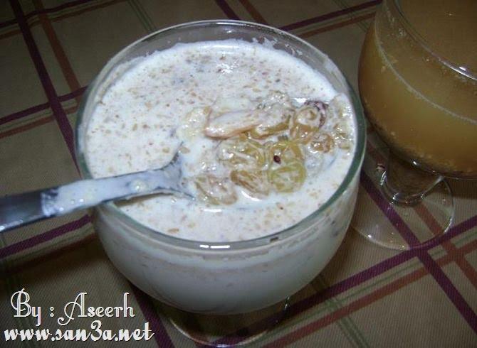 http://san3a.mysoul.googlepages.com/Coffee-bitanih13.JPG