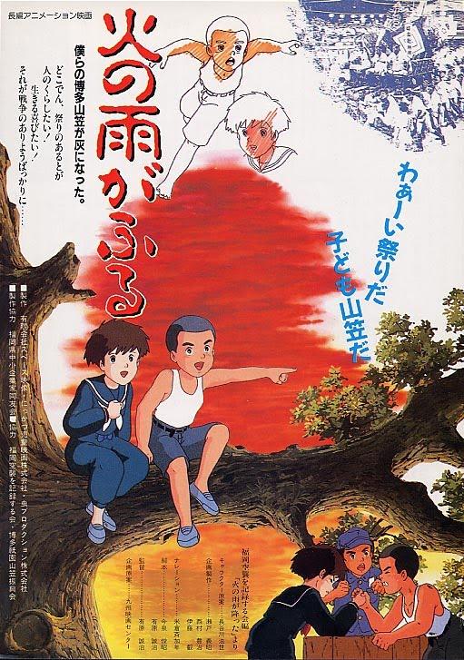 """الفلم الياباني الرهيب""""مطر نار"""" للتحميل تقرير الفلم"""