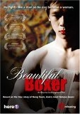 A Beautiful Boxer  Movie ( Asanee Suwan )