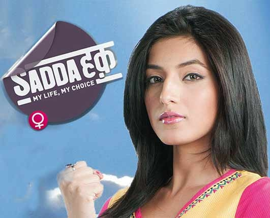 sadda-haq-V-channel-show