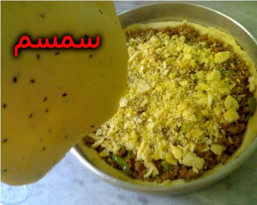 كل مايخص المعجنات Fatertlahmm4