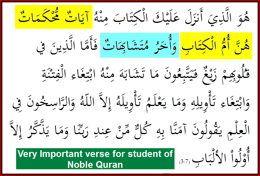 Symbolism And Allegory In Glorious Quran A Must Info For Beginner