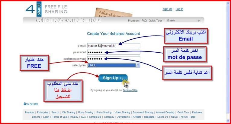 شرح كيف تفتح حساب على 4shared و كيفية رفع ملفــاتك 2S