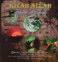 Kitab Allah Riseap - Book of Signs