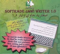 Softrade Jawi Writer