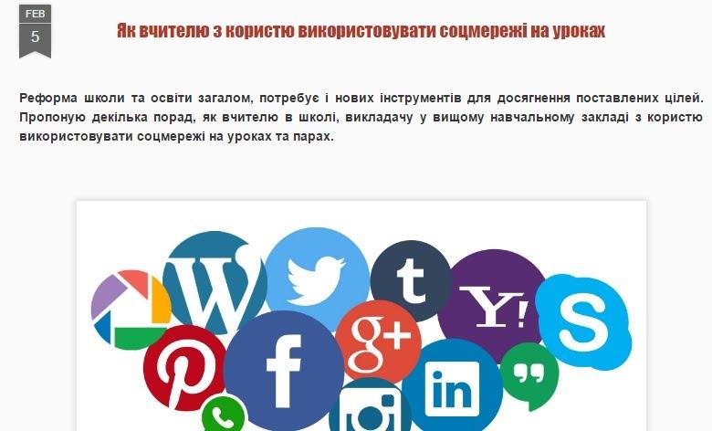 http://hardkonovalenko.blogspot.com/2017/02/blog-post_5.html