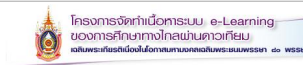 http://www.edltv.thai.net/index.php?mod=Message&op=faq
